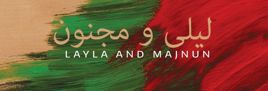 Mark Morris Layla and Majnun
