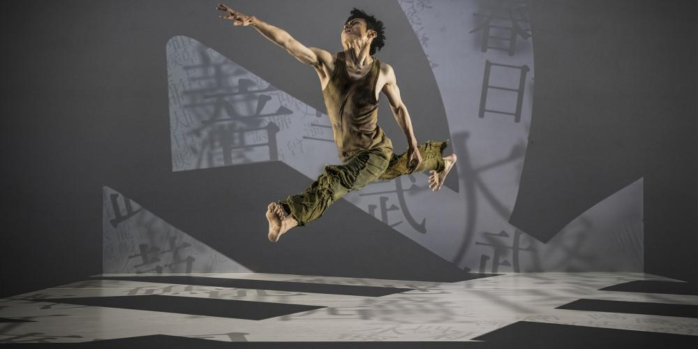 Cloud Gate Dance Theatre of Taiwan-Formosa